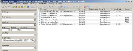 f:id:DAM-T:20110129023032j:image