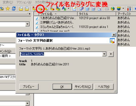 f:id:DAM-T:20110129023033j:image:w350
