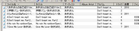f:id:DAM-T:20110129023034j:image