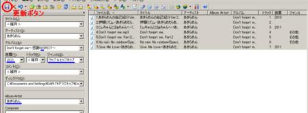 f:id:DAM-T:20110129023035j:image