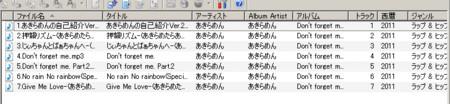 f:id:DAM-T:20110129023036j:image