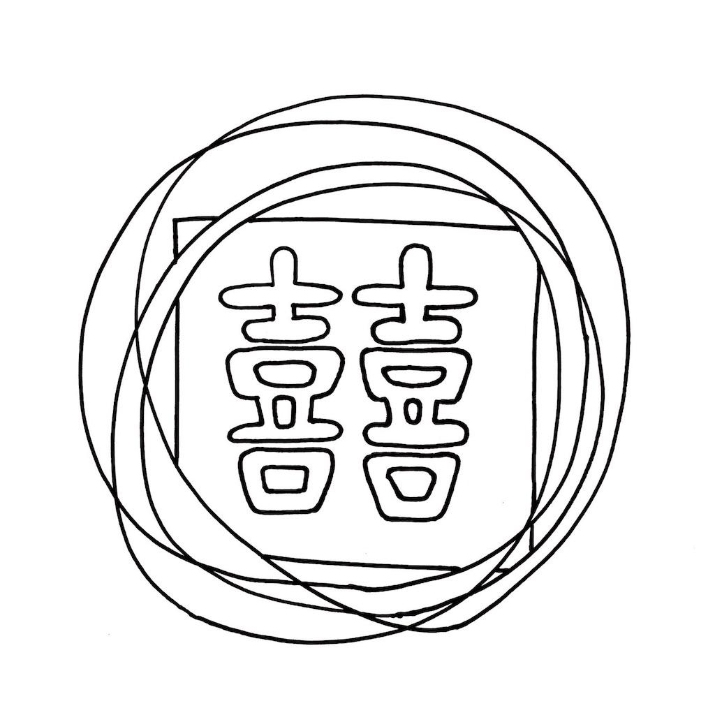 f:id:DAZAIFIC:20200423010222j:image