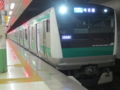 埼京線 E233系