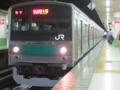 埼京線 205系