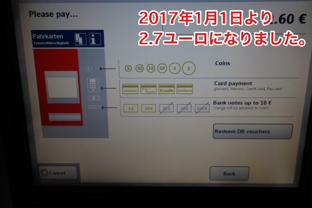 f:id:DE39:20170115223430j:plain