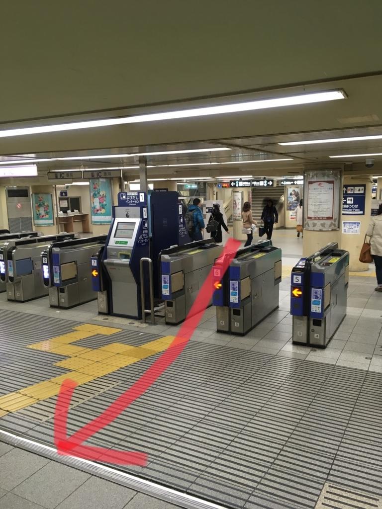 阪急三ノ宮東口改札