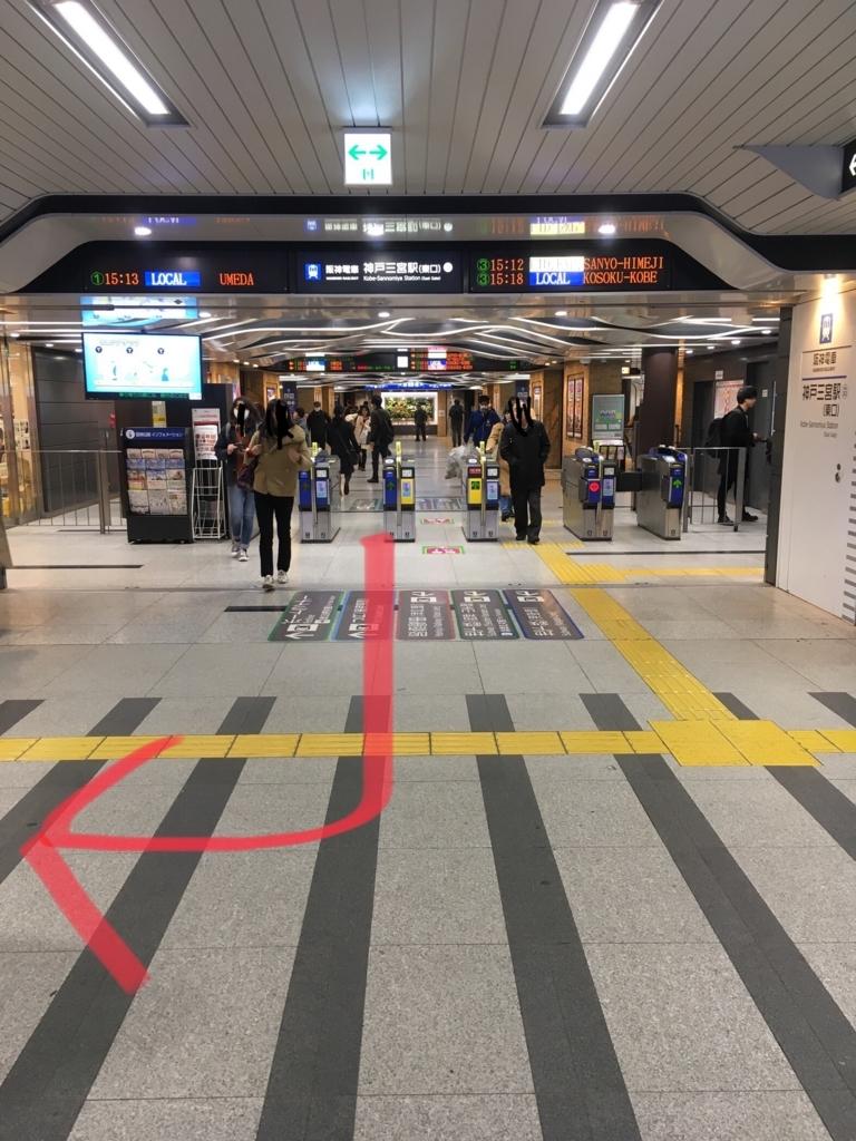 阪神三ノ宮駅東口