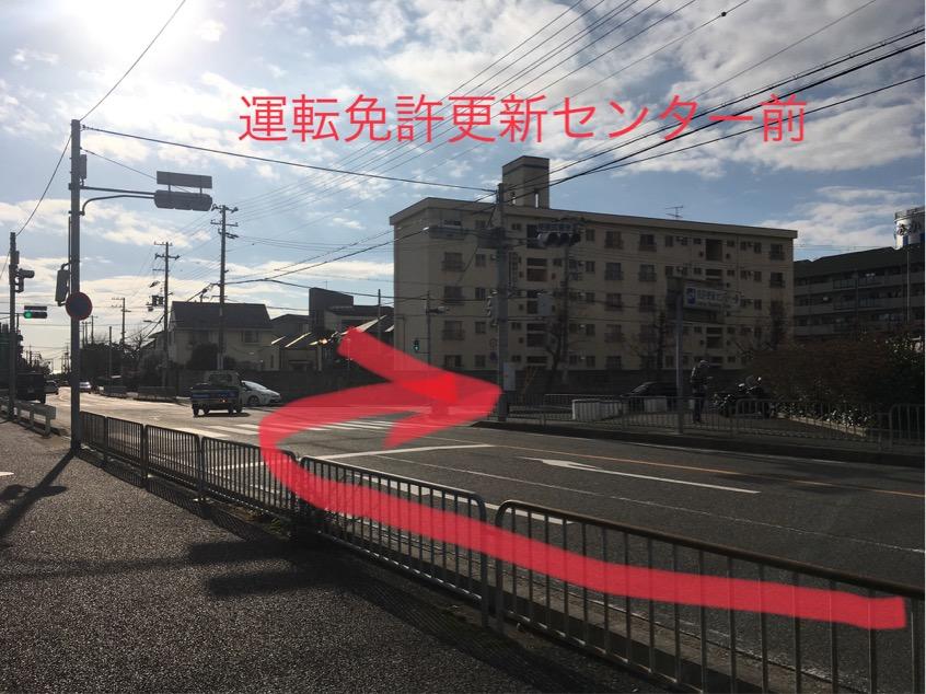 運転 免許 センター 明石 兵庫県運転免許試験場(明石)