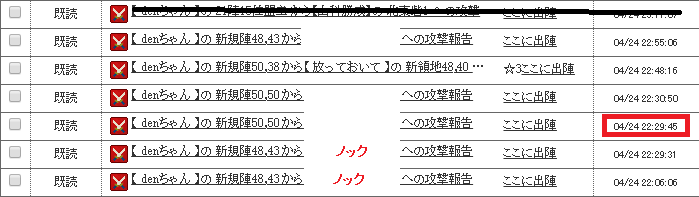 f:id:DENKIANMA:20180428043501p:plain