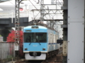 20110503140405