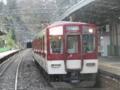 20111230095759