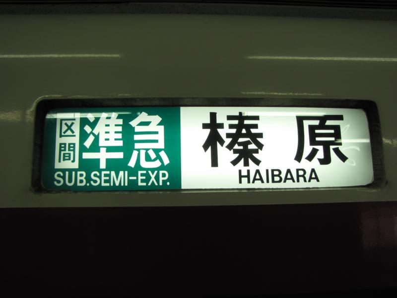 20120320121442