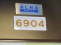 20110409102024