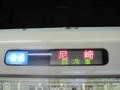 シリーズ21 普通|尼崎(弱冷車)