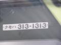 20130325155912