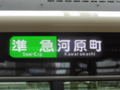 20140520134507
