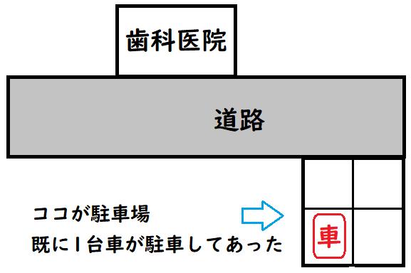f:id:DEP-TRAVEL:20210326224813p:plain