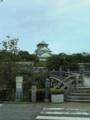 大阪 城 大阪城