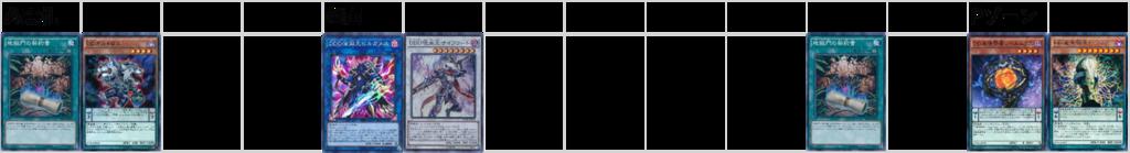f:id:DEYE:20190101220207p:plain