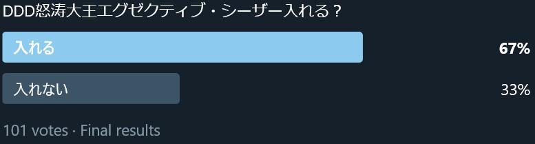 f:id:DEYE:20190109233149p:plain
