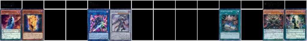 f:id:DEYE:20190211215657p:plain