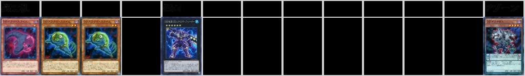 f:id:DEYE:20190211222331p:plain