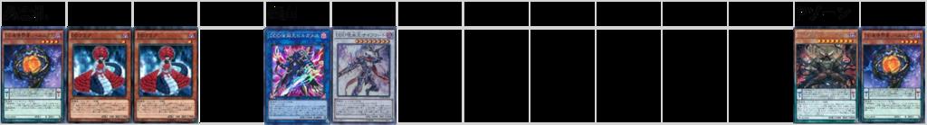 f:id:DEYE:20190217174706p:plain