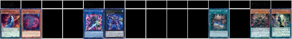 f:id:DEYE:20190218184416p:plain