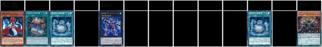 f:id:DEYE:20190218184950p:plain