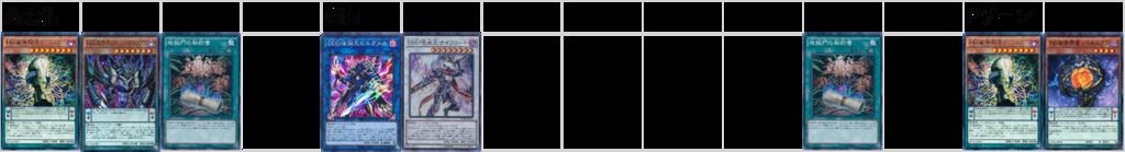 f:id:DEYE:20190218193830p:plain