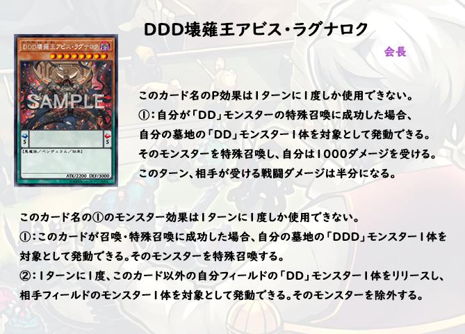 f:id:DEYE:20200308205639p:plain