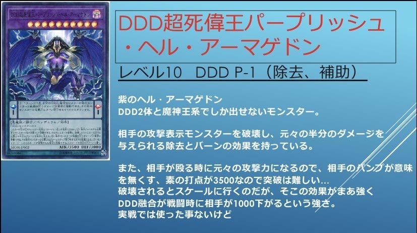 f:id:DEYE:20200610104822j:plain