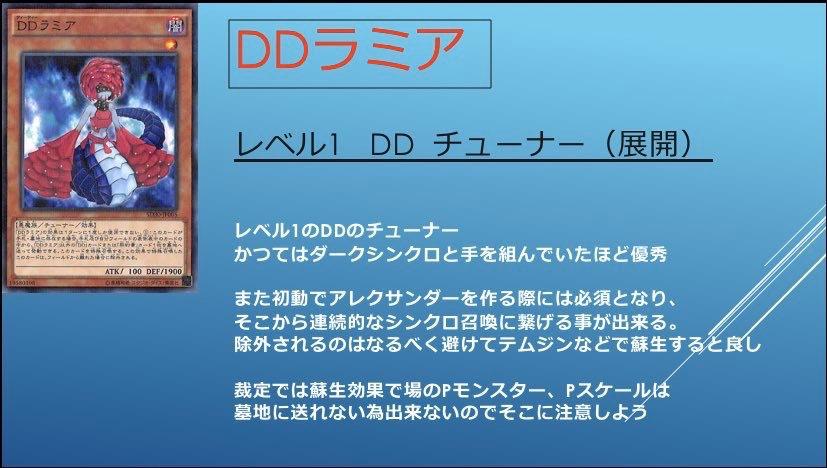 f:id:DEYE:20200610105500j:plain