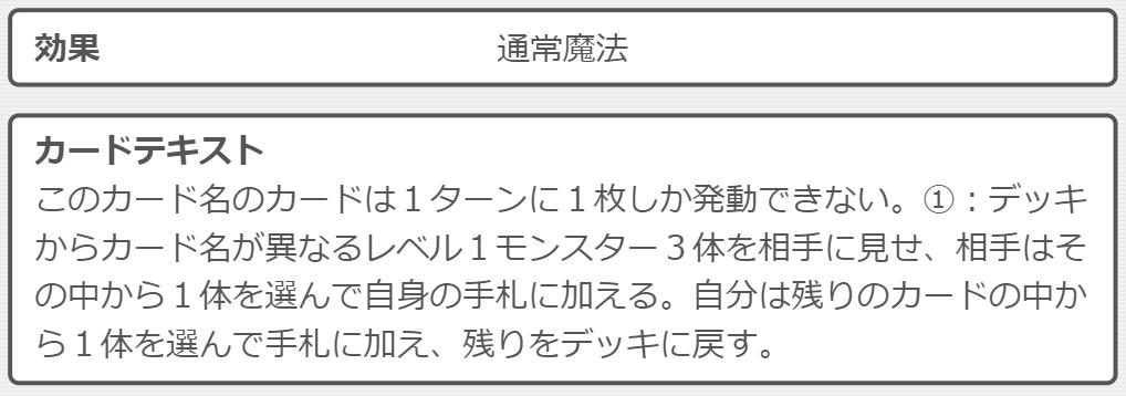 f:id:DEYE:20210305224417p:plain