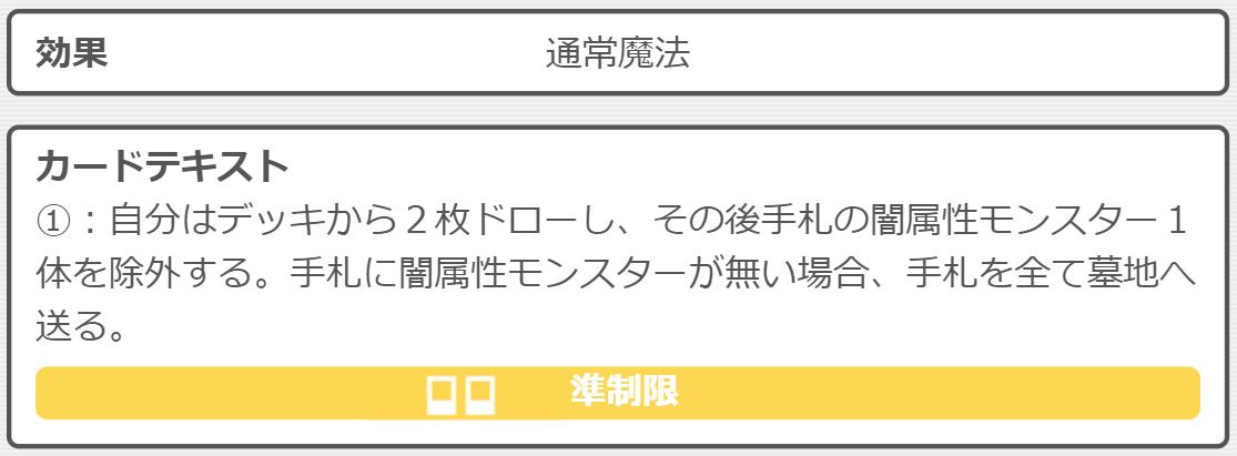f:id:DEYE:20210305224909p:plain