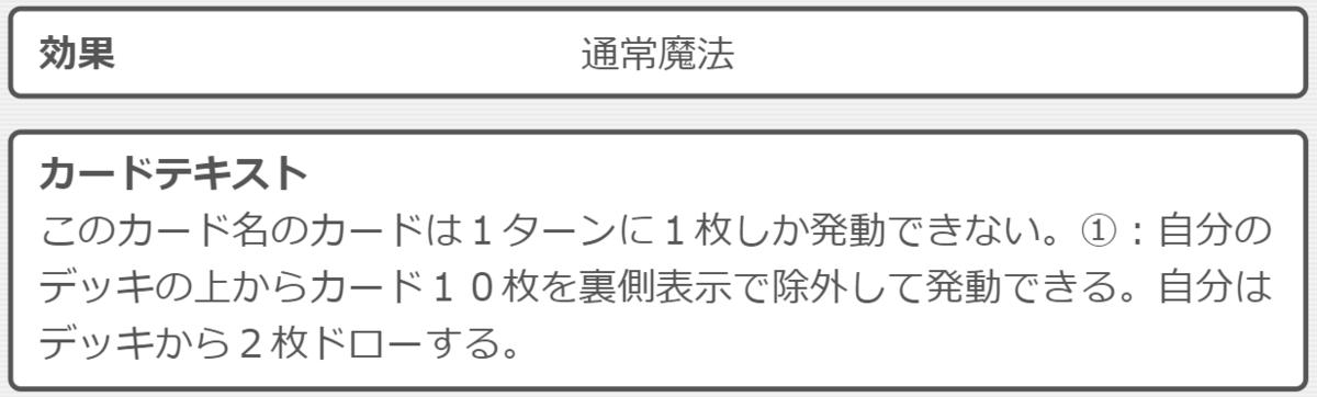 f:id:DEYE:20210305225218p:plain