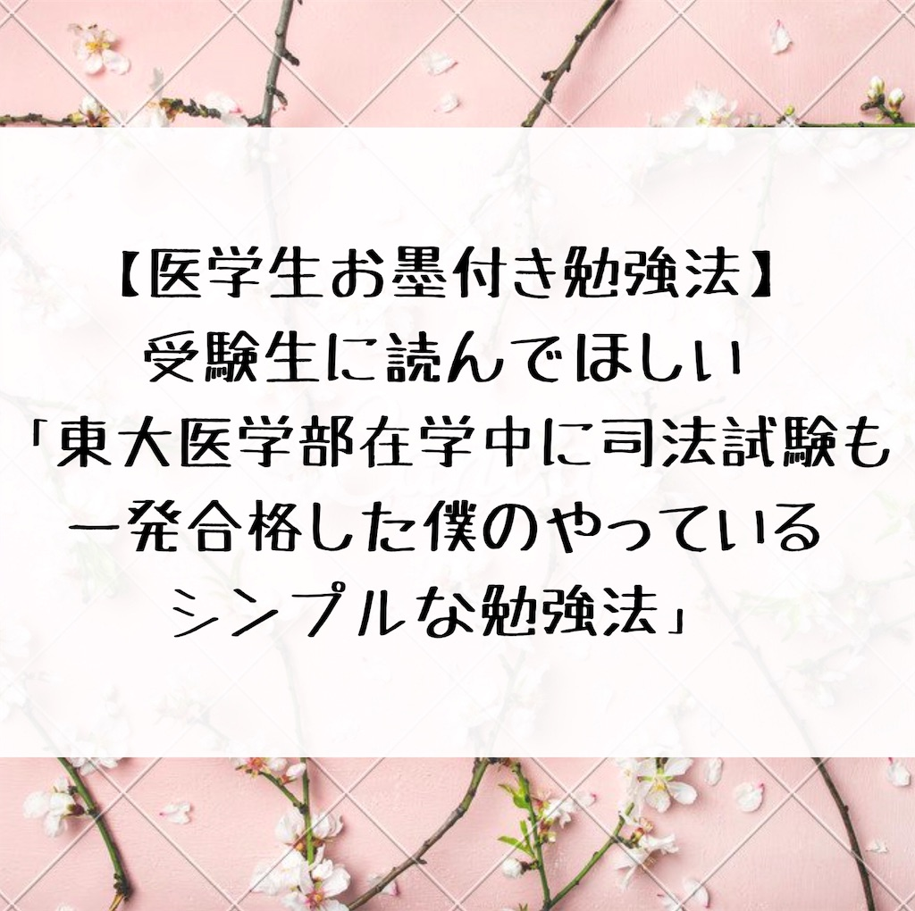 f:id:DEuM5q:20190505180109j:image