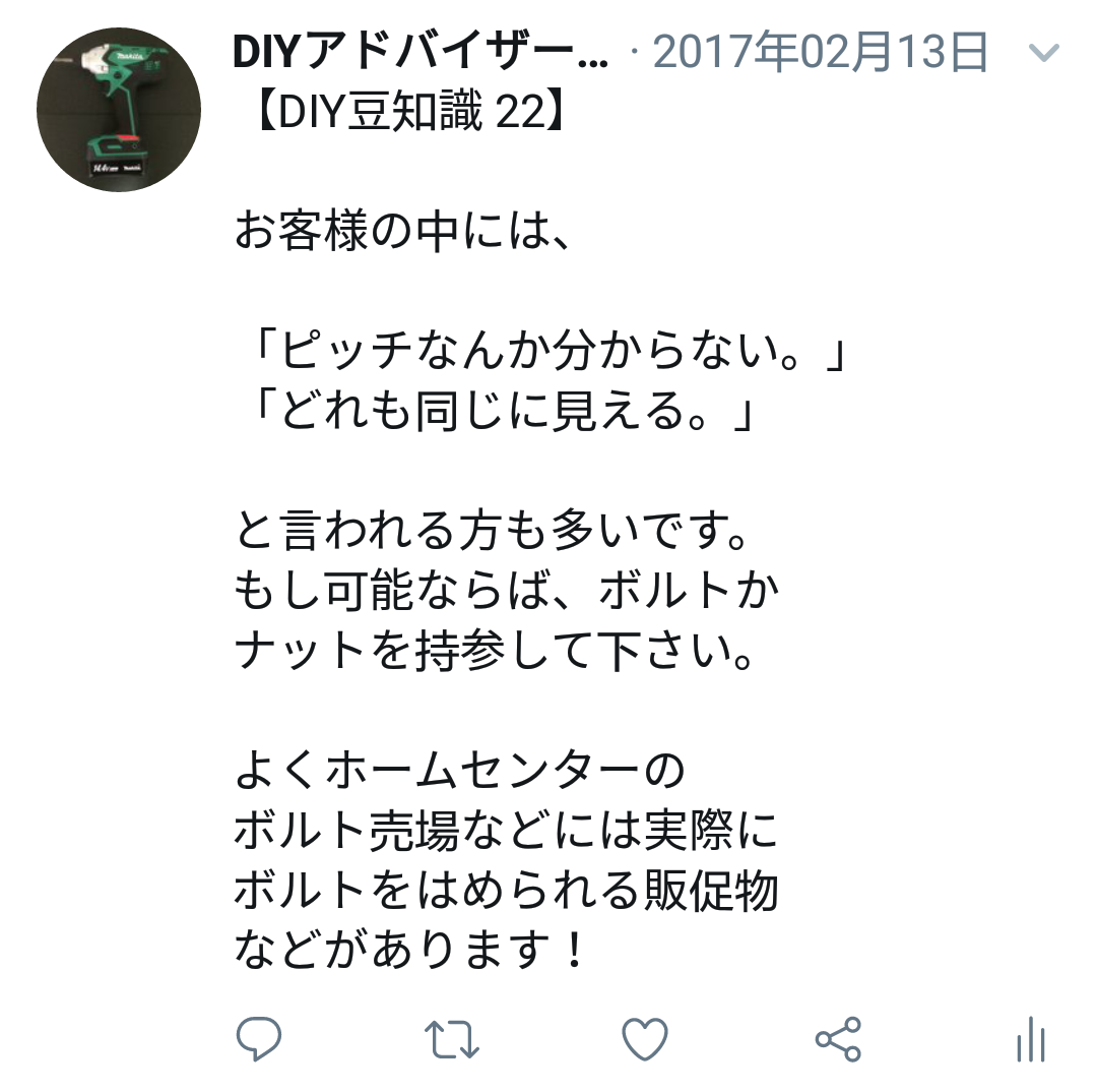 f:id:DIY33:20190401060113p:plain