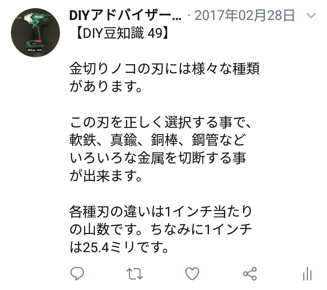 f:id:DIY33:20190404132438p:plain
