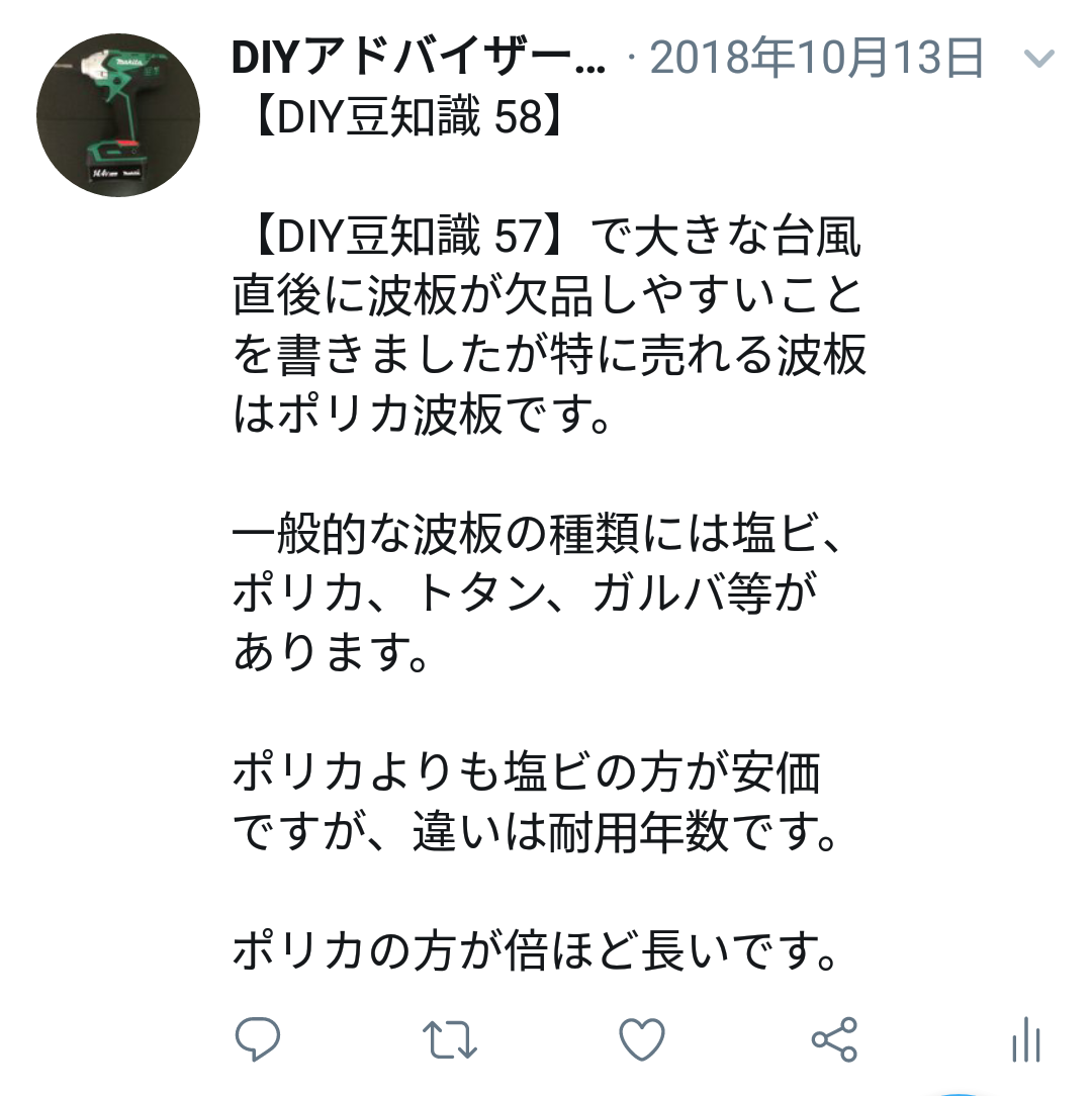 f:id:DIY33:20190405210139p:plain