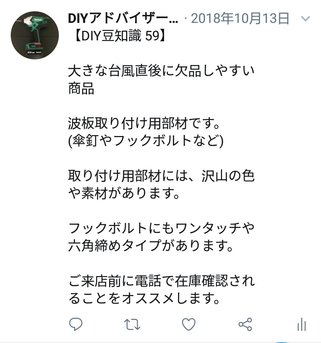 f:id:DIY33:20190405211618p:plain