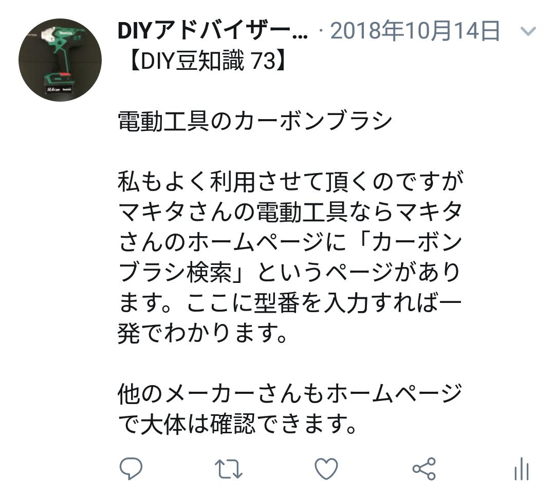 f:id:DIY33:20190406175908p:plain