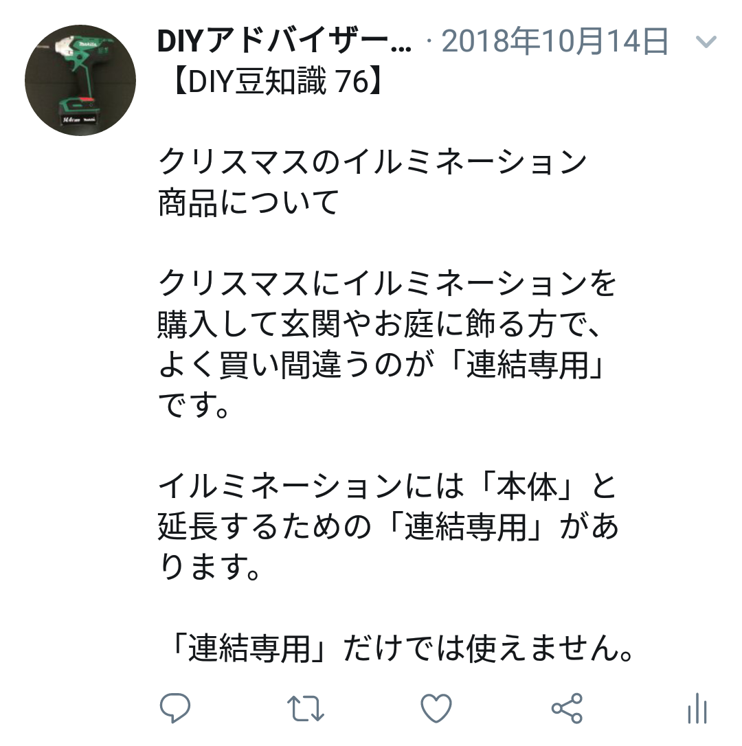 f:id:DIY33:20190406182117p:plain