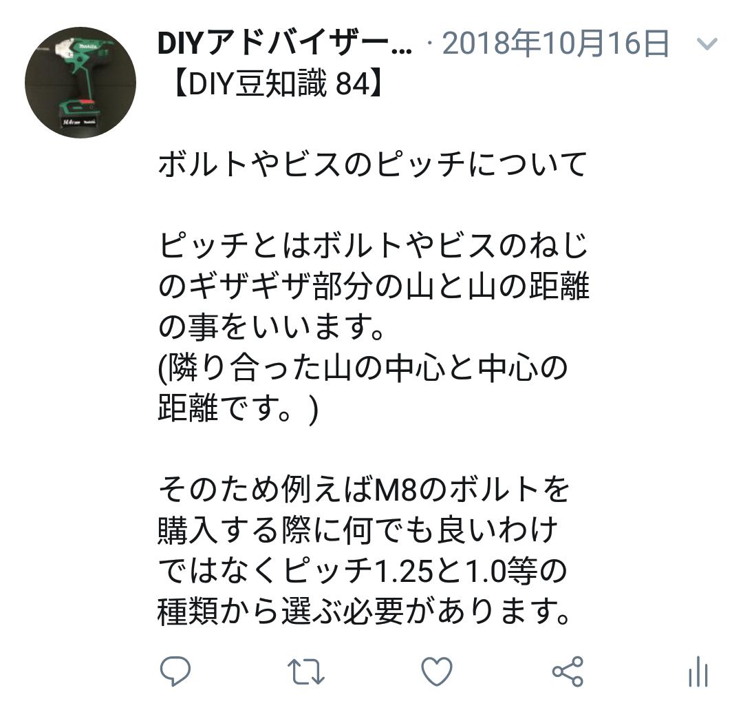 f:id:DIY33:20190406183024p:plain