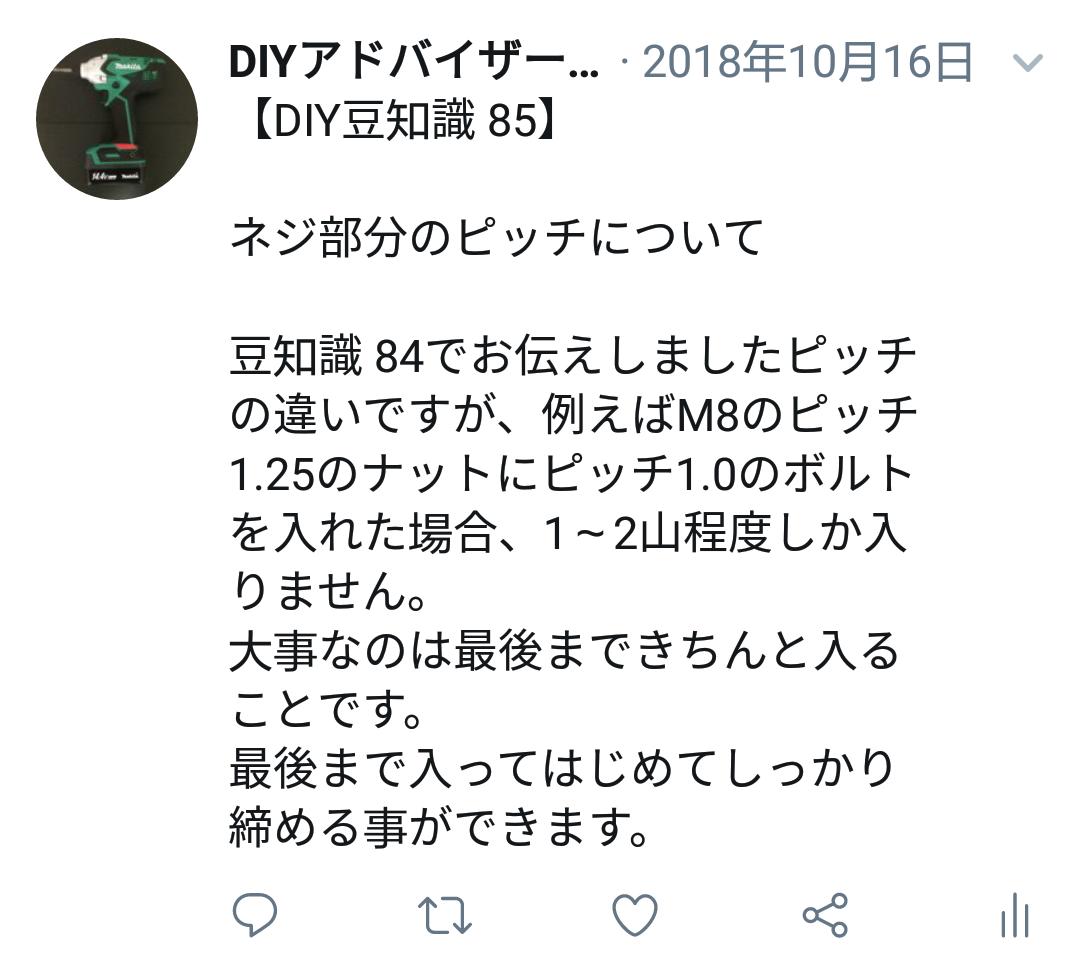 f:id:DIY33:20190406183147p:plain