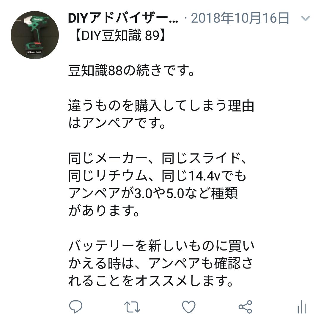 f:id:DIY33:20190406183635p:plain