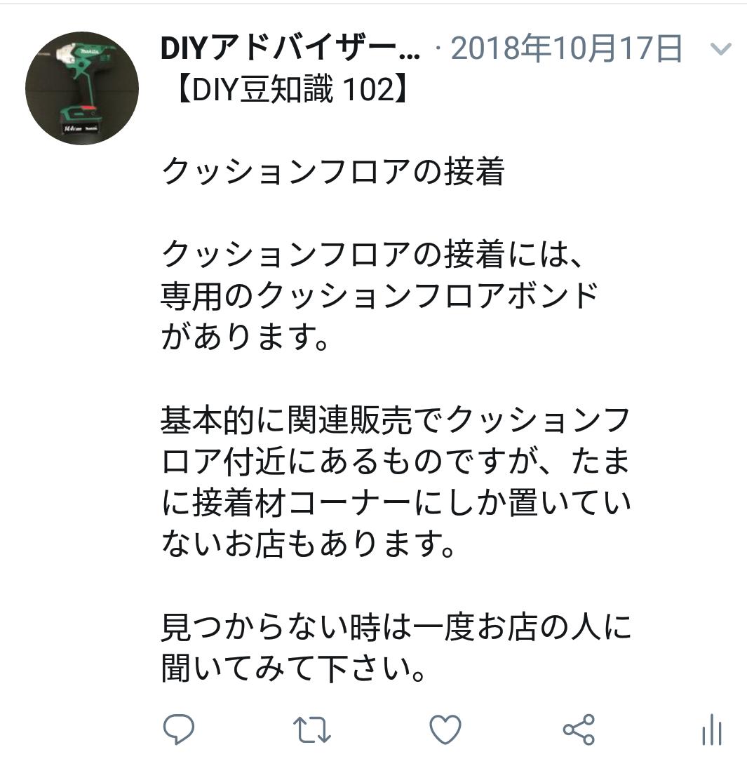 f:id:DIY33:20190406192417p:plain