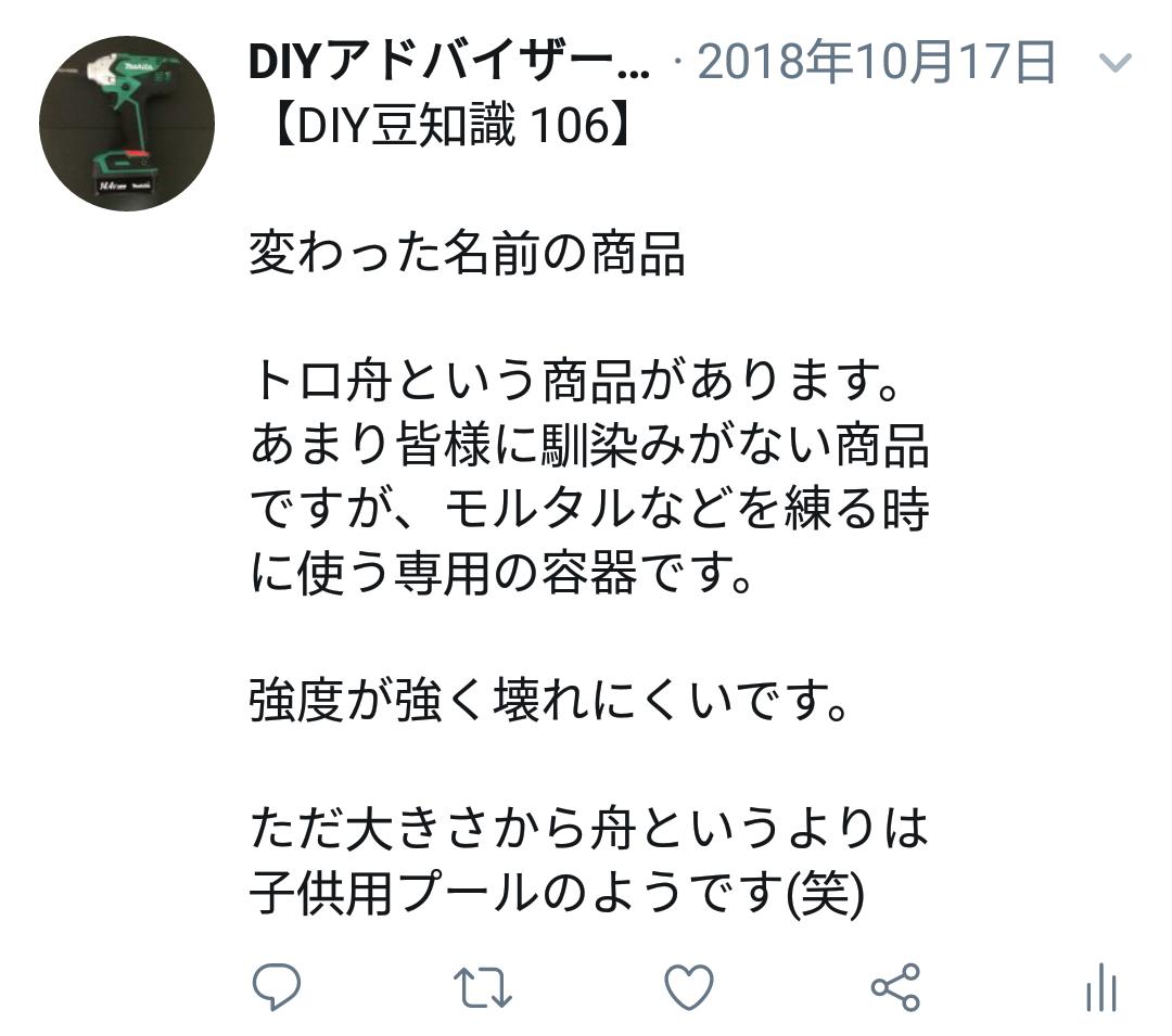 f:id:DIY33:20190406192809p:plain