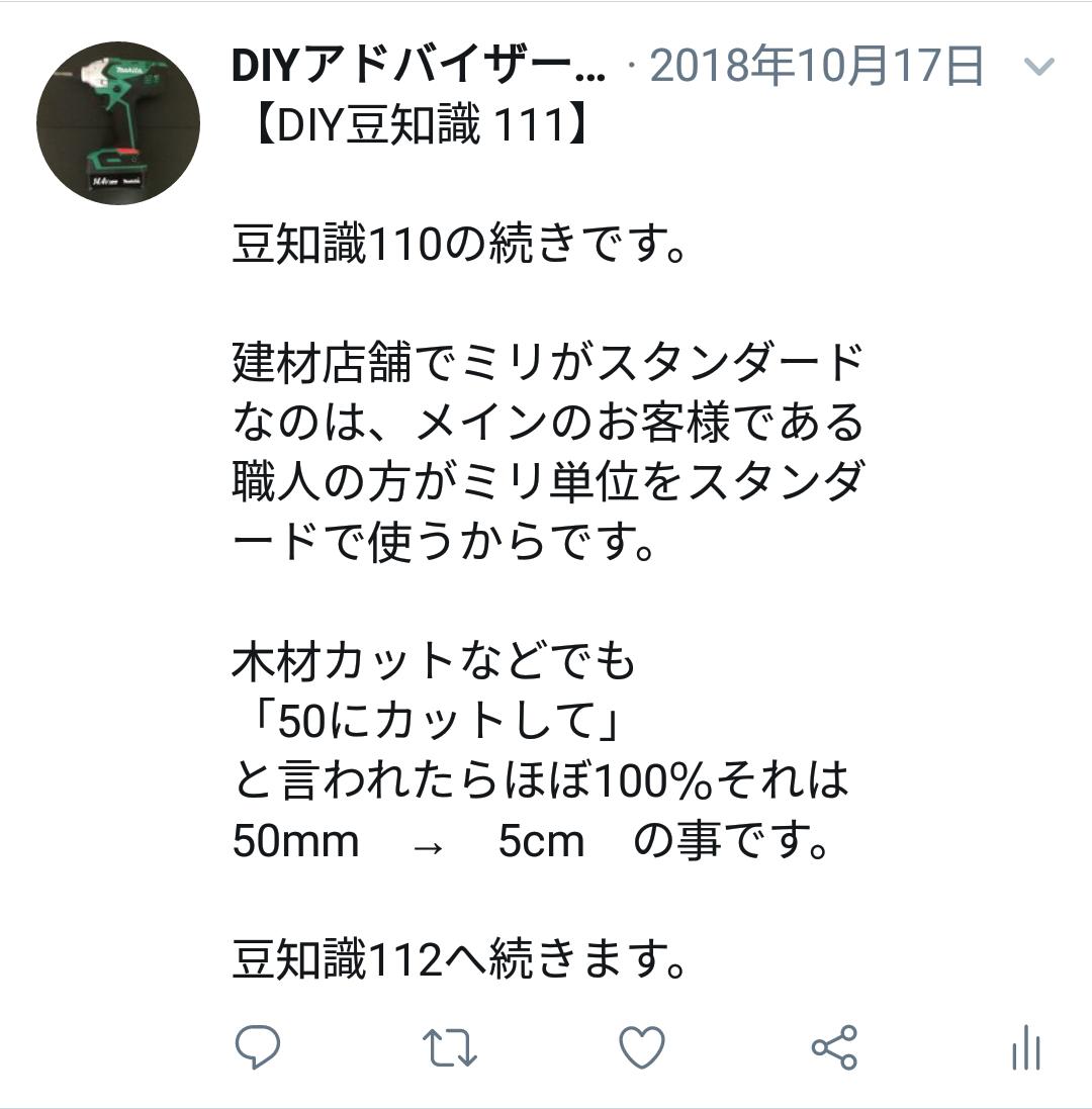 f:id:DIY33:20190406193504p:plain
