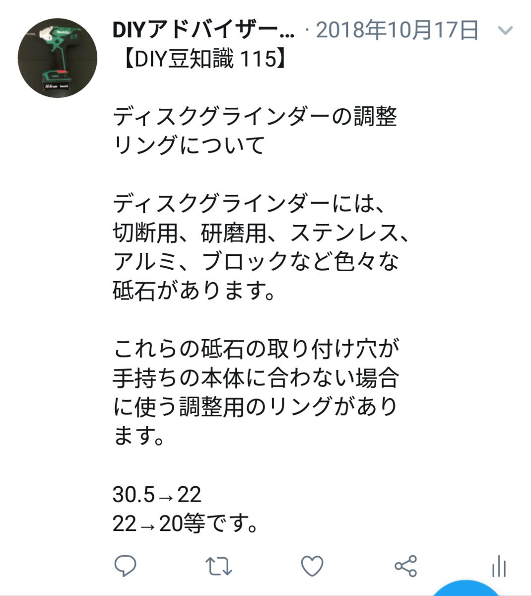 f:id:DIY33:20190406194511p:plain
